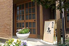company_002_02